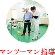rehabilitation_img2