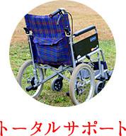 rehabilitation_img3